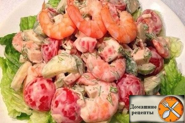 Праздничный салатик с помидорами черри и креветками.