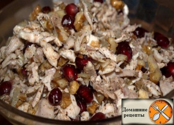 Салат «Шамаханская царица»  Дом рецепты