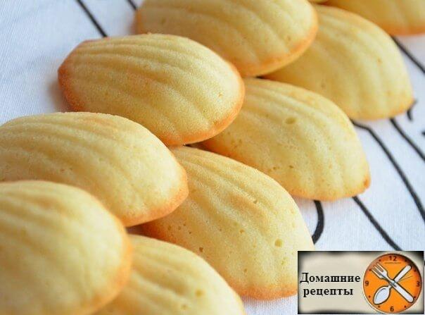 Вкусное домашнее печенье «Мадлен» за 15 минут