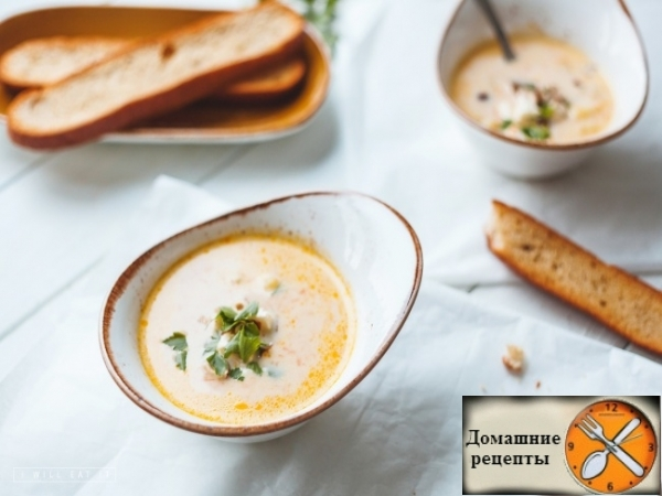 Сырный суп Дом рецепты