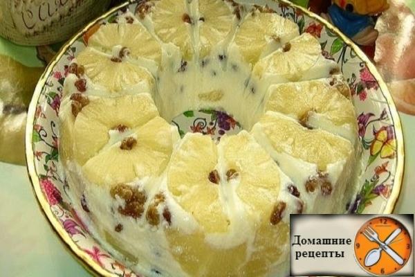 Старая Рига дом. рецепты